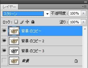 モード-スクリーン画像