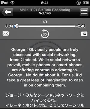 iPod画面