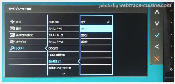 GL2460HM設定画面イメージ画像